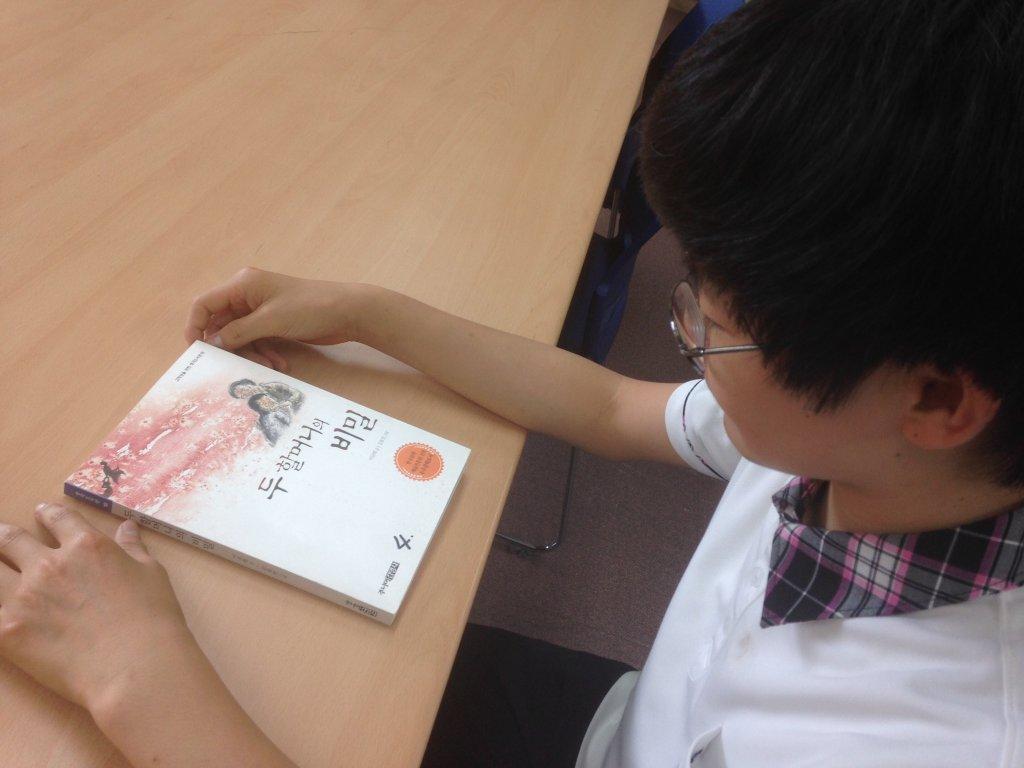 책 읽기 활동